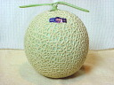 ★ high quality muskmelon ◆ Kochi from post-entry ◆ ◆ about 1. 6 Kg ◆ 1 ★ ★