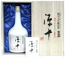 "★ ' sources enough ""junmai daiginjo Yamada Nishiki 720 ML ◆ (Tsukasa Botan brewery and sakawa-Cho) ★ shopping cool flights limited, minors are not"
