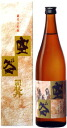 ★ junmai daiginjo soradani (720 ML) ◆ (Tsukasa Botan brewery and sakawa-Cho) ★ shopping [sake] cool flight only and minors cannot be