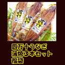 ◆ first in 2014, selling fair ★ eel 'super jumbo' x 3 tail set ◆ over 170 g size x 3 tail ★ [freezing]