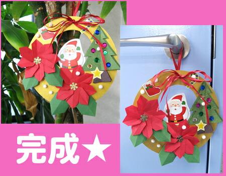 手工制作的圣诞节租借装饰配套元件