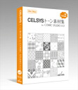 Celsys tone materials collection for Comic Studio4.0Vol.2 * delivery 2-5 business days
