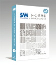SAM TRADING tone materials collection for Comic Studio4.0Vol.1