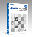 Maxon tone materials collection for Comic Studio4.0Vol.2