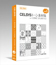 Celsys tone materials collection for Comic Studio4.0Vol.3