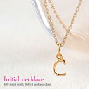 Initial necklace 10P30Nov13