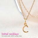 Initial necklace 10P30Nov13