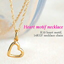 Open Heart Necklace fs3gm