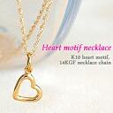 Open Heart Necklace fs3gm