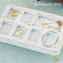 I decorate accessories tray picture frame picture accessories, as display ♪ support 10P30Nov13