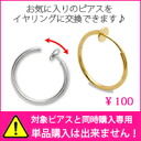 Hoop-earrings ( choose your own ★ 3000 Yen lucky bag at the same time buy a dedicated ) 10P13oct13_b