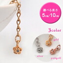Adjustable chain and flower ( flower ) fs3gm