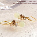 Natural stone drop earrings 10P13oct13_b
