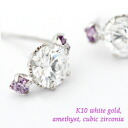 And K10 white gold cubic zirconia & Amethyst triple earrings for fs3gm