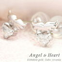 K10 gold, Angel wings and heart piercing fs3gm