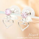 K10 white gold X pink zirconia romantic heart pierced earrings