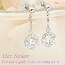 And K10 white gold cubic zirconia drop earrings for fs3gm