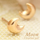 Crescent moon pierced earrings of the plump form