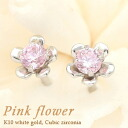 K10WG grain Pink CZ flower motif earrings fs3gm