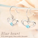 K10WG fresh blue CZ open heart earrings for fs3gm