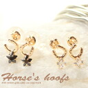 K10YG & CZ diamond (cubic zirconia) happiness motif ♪ hoof & star earrings