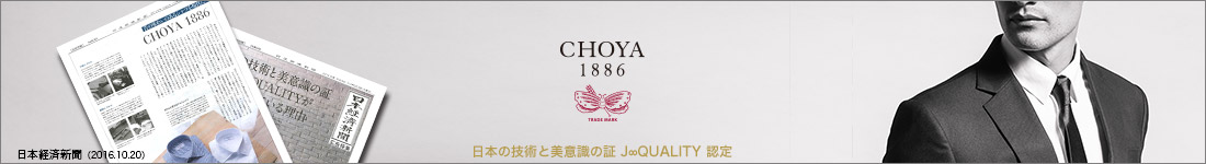 CHOYA1886
