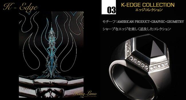 【KING LIMO/キングリモ】