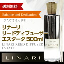 LINARI (LINARI) 500 ml diffuser Reed diffuser エスタータ (ESTATE)