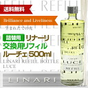 500 ml of リナーリ (LINARI) lead D fuser roux Che (LUCE) aroma D fusers