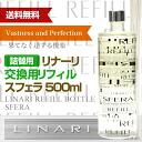 LINARI (LINARI) Reed diffuser Sfera (SFERA) 500 ml diffuser