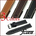 FLUCO Touareg Leather Watch Strap
