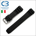 Rubber Material Divers Strap Model 285 20/22 mm