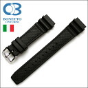 Rubber Material Strap Model 303 20mm