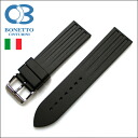 Rubber Material Strap Model 314 22mm