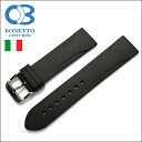 Rubber Material Strap Model 315 22mm