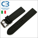 Rubber Material Strap Model 319 22mm