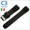 Rubber Material Strap Model 303 22mm