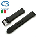 Rubber Material Strap Model 306 20mm