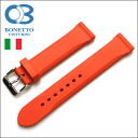 Rubber Material Strap Model 306 Custom Orange 20mm
