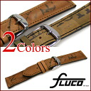 ◆Clock belt, clock band 20mm22mm for フルーコ, FLUCO ◆ Horween Shell Cordovan Reversed ホーウィンシェルコードバンリバースド watches