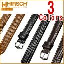 ◆ Rivetta HIRSCH Hirsch Rivett structured-leather watch, belt watch, watch band 18 mm 20 mm22mm