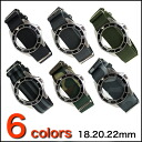 PHOENIX NATO G10 Watch Strap / Band 18mm 20mm