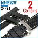 ◆ Panerai genuine D buckle attached and ◆ HIRSCH Hirsch-Panerai Carbon carbon 100 M water resistant watch for the possible watch belt, 24 mm watch band 24 / 22