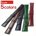 ★ Rocotte ロコッテ ★ lizard men's watch for-, belt watch, watch band 16・17, 18, 19・20 mm
