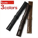 ★ Rocotte rocotte ★ eco Porco pigskin watches for, and watch belt and watch bands 16 mm18mm