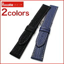 ★ Rocotte rocotte ★ shark watches for, and watch belt, watch band 18_19, 20, 22_24 mm