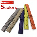 ★ Rocotte rocotte ★ Gordo watch for, and watch belt and watch bands 12 mm14mm 16 mm18mm