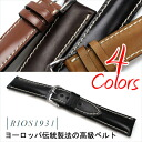 ◆ RIOS1931 New York Shell Cordovan Leather New York shell cordovan horse leather watch for, watch belts, watch band 18 mm 20 mm22mm