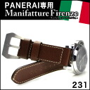 ★ Panerai PANERAI-only ★ MF Vacchetta - Vachetta Hammad-brown / white watch for and watch belt and watch bands 26 mm 24 mm22mm
