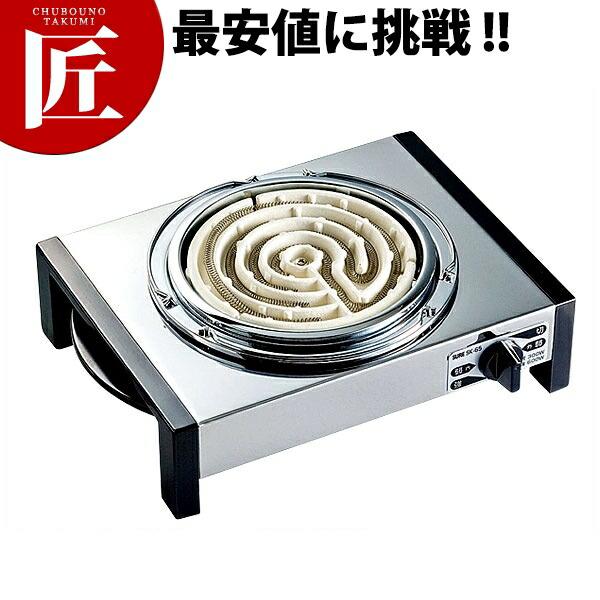 電熱器 SK-65【業務用プロ道具 厨房の匠】
